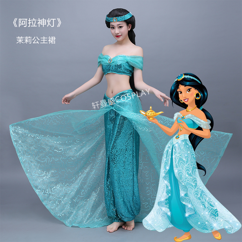 Adult Anime Aladdin Princess Jasmine Party Dress Cosplay Costume