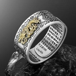 Pixiu Charms Ring Feng Shui Amulet Wealth Lucky Open Adjustable Ring Buddhist Jewelry for Women Men Gift(China)
