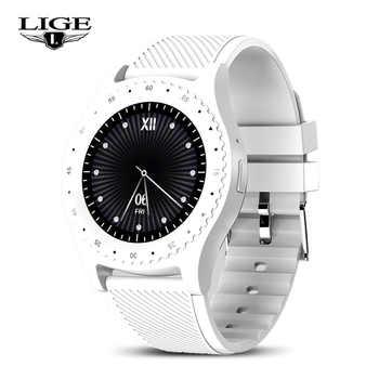 LIGE Smart Watches White
