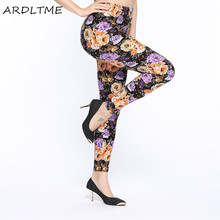 HU&GH New 2017 Spring National Ethnic Style Retro Graffiti Paintings Printing Flowers Trousers Printed High Elasticity Leggings