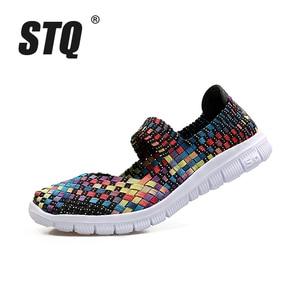 Image 2 - STQ zapatos planos tejidos para mujer, chanclas planas, multicolor, para verano, 2020