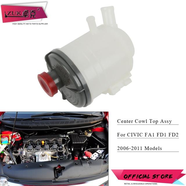Zuk Steering Pump Oil Tank Fluid Reservoir Bottle For Honda Civic Fa1 Fd1 Fd2 2006 2007 2008 2009 2010 2017 53701 Snv P01