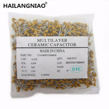 3000pcs 0.1uF 100NF 50V 104 Multilayer Monolithic Ceramic Capacitor NEW in stock D