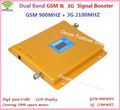 LCD display !!! gsm 900mhz 3g 2100mhz dual band FDD LTE signal booster repeater, 3g GSM mobile phone signal repeater amplifier