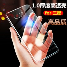 Ultra-thin Transparent Case For Samsung S8 S9 S10 Plus A50 A9 Cover Soft TPU For Iphone 8 Plus 7 Plus Case For Iphone X 6S Coque(China)
