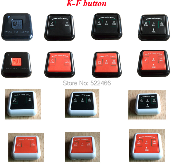 table bell button square button K-F .jpg