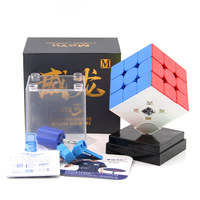 Moyu weilong GTS 3M Profession Cube Magnetic 3x3x3 puzzle magic cubes professional magnets speed cube 3 on 3 toys for children