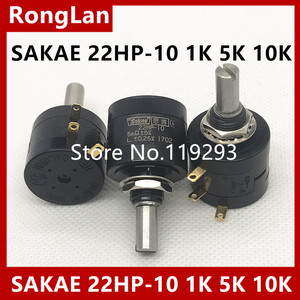 Genuine imported from Japan SAKAE SoftBrands precision multi-turn potentiometer 22HP-10 resistance has 1K 2K 5K 10K 20K 50K-5PCS(China)