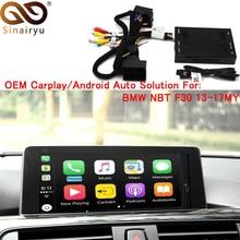 Sinairyu CarPlay Interface F30 Aftermarket OEM Apple Carplay Android Auto Solution Upgrade IOS Airplay Retrofit Box for BMW