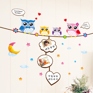 Home wall photos child real whiteboard stickers wall stickers blackboard owl photo frame