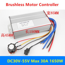 30A Brushless motor Regulator  DC 30V 36V 48V 55V DC Brushless Motor Driver Board Reversible Motor Control Swithch  цена 2017