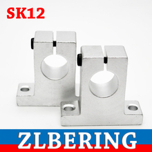 4PCS SK12 12mm Linear Rail Shaft Support Block For Cnc Linear Slide Bearing Guide Parts 2pcs scs30uu sc30uu linear bearing 30mm linear slide block free shipping 30mm cnc router linear slide for 30mm linear shaft
