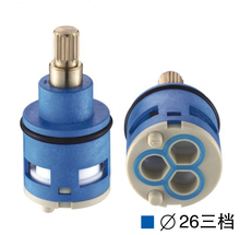 26MM Shower Faucet Spool Third Gear Ceramic / Three-Hole Diversion Mixer