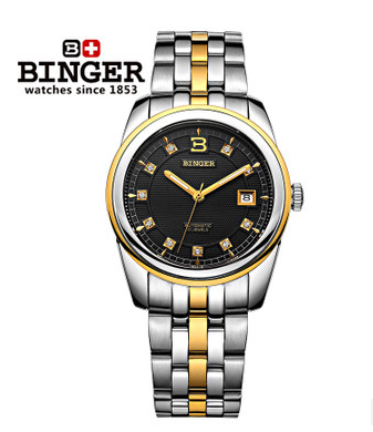 Top Quality New Man Dress Watches Fashion Style Binger CZ Diamond Luminous Wristwatch Steel Strap Casual Gold Watch promotion 2017 new full steel automatic watch binger casual fashion wristwatch with gold calendar man business hours clock relogio reloj