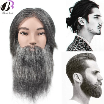 Male Mannequin Head  With Real Human Hair Training Hairdressing Doll For Beard Cutting Practice Salon Dummy