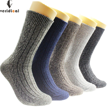 Veridical 5 Pairs/Lot Men Short Socks Wool Merino Thermal Warm Socks Winter Thick Weed Socks Good Quality Meia Masculina Solid
