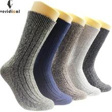 Veridical 5ペア/ロット男性ショートソックスウールメリノ熱暖かい靴下冬厚手の雑草靴下良質meia masculina固体