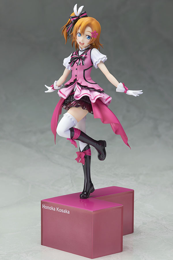 Huong Anime Figure 20 CM Love Live! Honoka Kousaka PVC Action Figure Collectible Model Toy Dolls Christmas Gift huong game figure 35cm hanzo pvc action figure collectible model toys doll gift