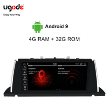 Ugode For BMW 5 Series GT F07 Car Multimedia Player 10.25 Inches Screen Monitor Bluetooth Android 9.0 Plastic Metal  (2013-2017)