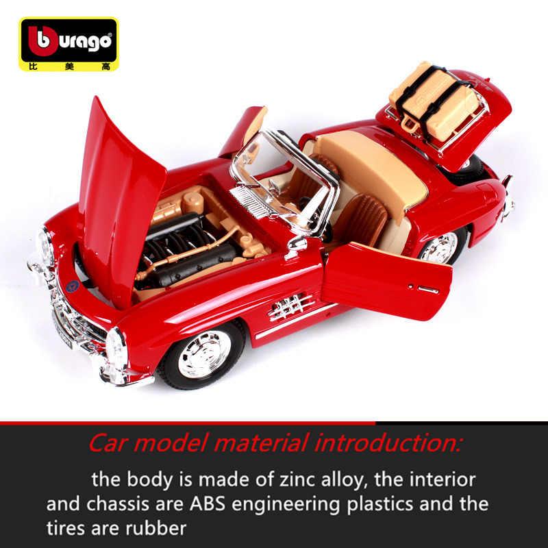 Bburago 1:18 1954 مرسيدس 300SL سبائك الرجعية نموذج سيارة السيارات الكلاسيكية نموذج سيارة الديكور جمع هدية