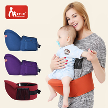 Pelbagai fungsi ergonomik Outdoor Kangaroo Baby Carrier Sling Backpack New Born Baby Carriage Hipseat Sling Wrap Summer and Winter