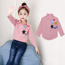купить Elegant Star Heart Pattern Girls Turtleneck Blouse With Stripes Teenage Girls Vertical Striped Blouse Shirts Tops 12 10 8 6 4 3T дешево