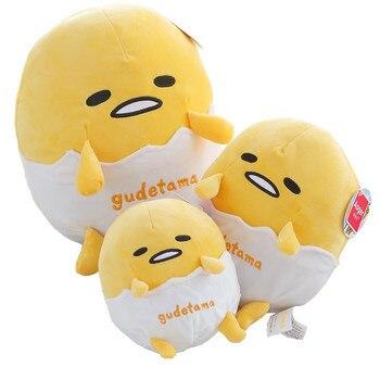 Японская игрушка плюшевая Гудетама Грустное яицо