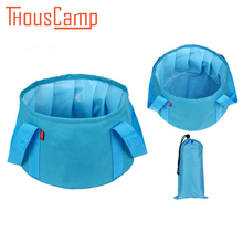 Camping equipment travel suits portable large capacity 15L ultra-lightweight outdoor nylon folding water wash basin