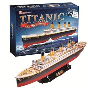 The new CubicFun 3D jigsaw puzzle paper model Titanic Deluxe Edition T4011 sail model gifts colosseum cubicfun 3d educational puzzle paper