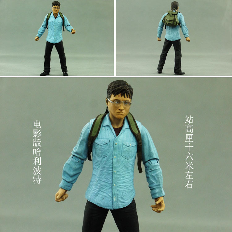 Free shipping bulk NECA originals Harry potter 7 inch moving accidentally furnishing articles model (no magic wand)