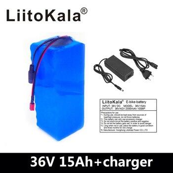 LiitoKala 36 В 15ah 36 в 500 Вт Батарея для электрического велосипеда 36 В 15AH литиевая батарея 36 В батарея с 15A BMS + 42 в 2A зарядное устройство