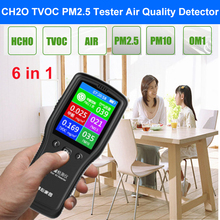 6 in 1 Household Laser Formaldehyde Detector CH2O TVOC PM2.5 Tester Air Quality Detector laser measuring haze detector pm2 5 formaldehyde detection instruments with wifi function