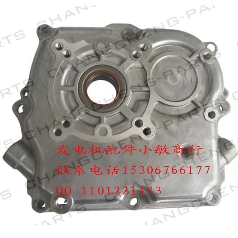 Gasoline generator accessories EY20 RGX2400 section 167F gasoline engine case cover the right lower lid cover governor drive gear set asy for ey20 rgx2400 generator free postage gear assembly generator adjust gear petrol engine parts