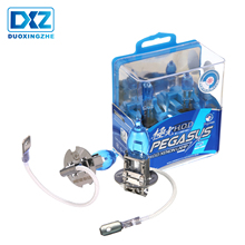 DXZ 2PCS H3 100W 6000K/2800K Car HOD White Yellow/Gold Halogen Light Source Bulbs Auto Headlight Lamp Automobile Fog