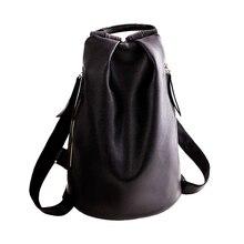 2016 зима новый Корейской версии Г-Жа рюкзак школьный Колледжа Ветер модные сумки кожа PU рюкзак