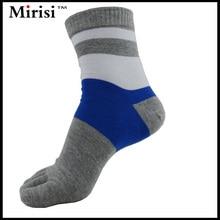 New Fashion Brand Men Cotton Socks Dress Five Toe Socks Men's Antibacterial Deodorant Sweat Business Socks