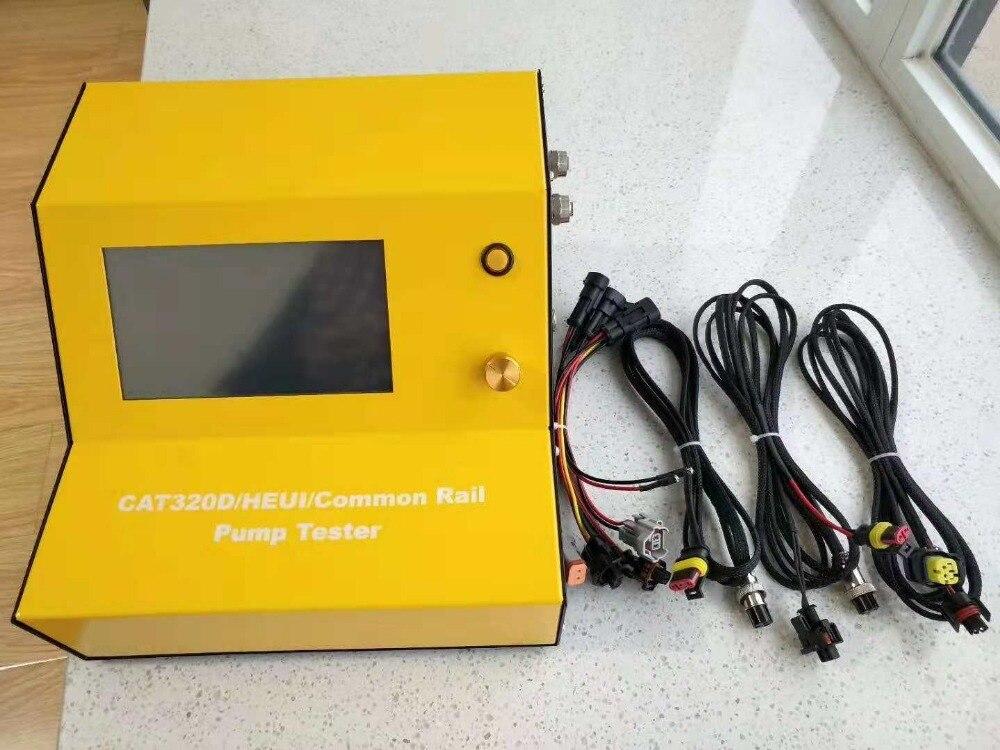 Le testeur de pompe à rampe commune CAT320D/HEUI prend en charge les pompes à rampe commune sur le marché avec écran tactile 7