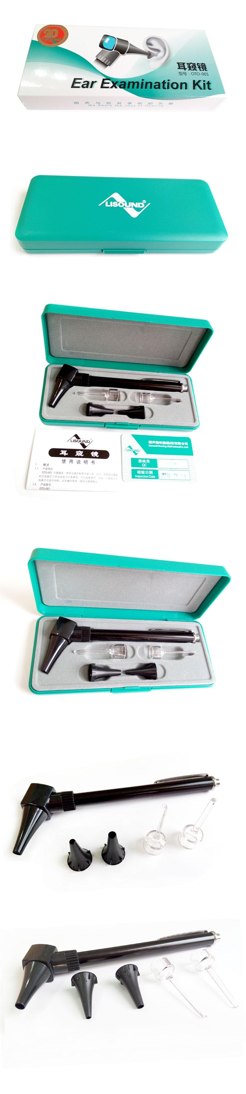 medical use otoscope