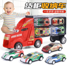4 pcs Simulation Container Storage Car Combination Set Delivery Car Model Puzzle Children's Day toys Early childhood education все цены