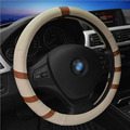 """15"""" Universal High Quality Cream Color PU Leather Brown Stripe Steering Wheel Cover"""