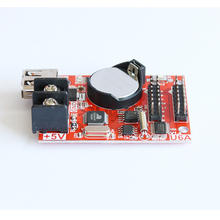 P10 กลางแจ้งควบคุมการ์ด huidu HD U6A HD U6A สำหรับ led กลางแจ้ง p10