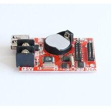 بطاقة التحكم في العرض في الهواء الطلق P10 huidu HD U6A HD U6A لخزانة led p10 في الهواء الطلق