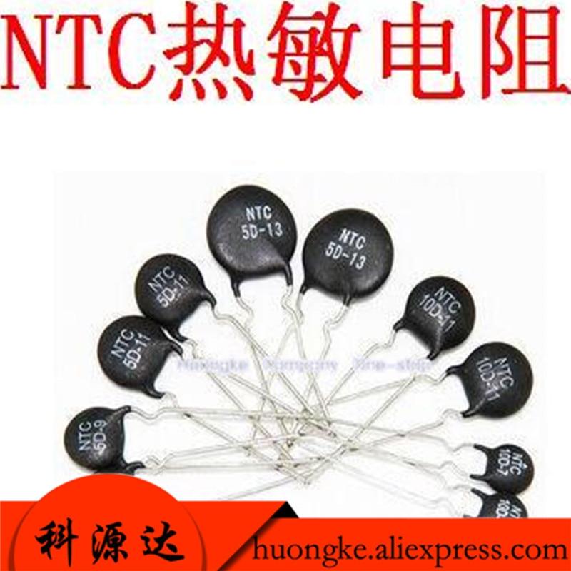 50pcs NTC 5D-7 Thermistor NEW