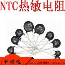 25 قطعة الثرمستور المقاوم NTC 5D 9 3D 9 33D 9 5D 7 5D 5 5D 11 10D 9 10D 11 8D 7 10D 5 3D 7 8D 11 20D 9 50D 9