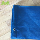240 gsm HDPE with 95% UV Material to make Sun Shade Sail and Sun Shade Net