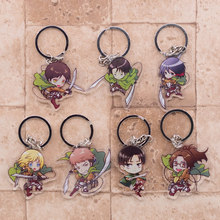 Attack on Titan Double Sided Acrylic Key Chain
