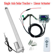 1KW-12V Single Axis Solar Tracker - System Kit 12''Linear Actuator +Controller(China)