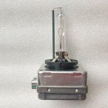 1 шт. оригинальный D3S лампы 35 Вт HID ксенон налобный фонарь 66340 66340HBI (натуральная кожа и б/у) собраны в Германии