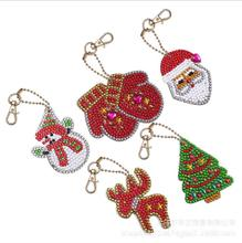 New 5pcs /lots 5D Diamond Cartoon Keychain DIY Set  Painting Christmas Embroidered Mosaic Gift