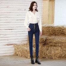 дешево!  Дамы лето Европа и джинсы с высокой талией толстый MM очень большой размер корсет брюки упругие тонк